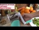Бір рет айналдырдысаңыз - 10 рет кəдімгі ұсақтағышты (терканы) пайдаланғанмен бірдей нəтиже береді