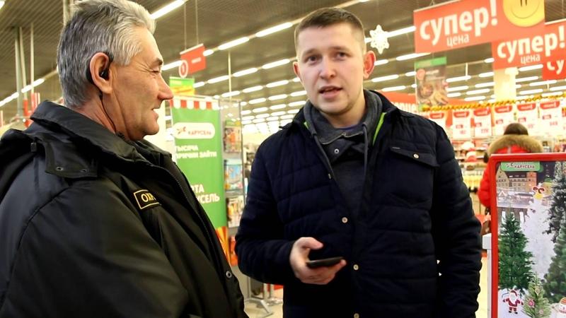 Съемка в супермаркете: запрет, охрана и разрешение на съемку. Как снимать в магазине