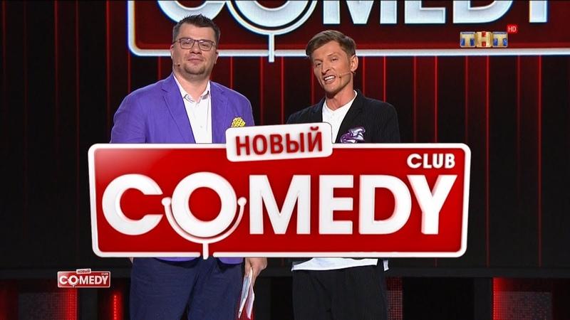 [HD]-ГАЛУСТЯН в Армении-камеди клаб/comedy club 2018 2