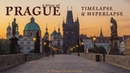 A Glass of Prague. Timelapse Hyperlapse. Czech Republic