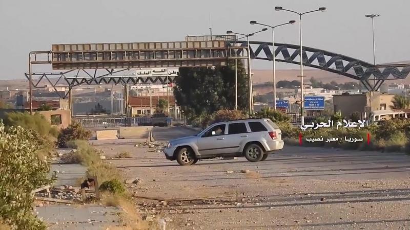 Подразделения Сирийской армии развернуты на пограничном переходе Насиб