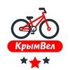 Крымвел Крым. Велопоходы на 1 день