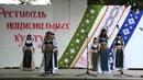 Яэль на фестивале национальных культур в Тирасполе