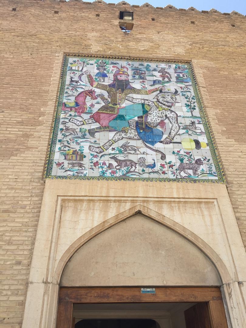 Пасаргад Персеполис Шираз. Вход в крепость Вакиль