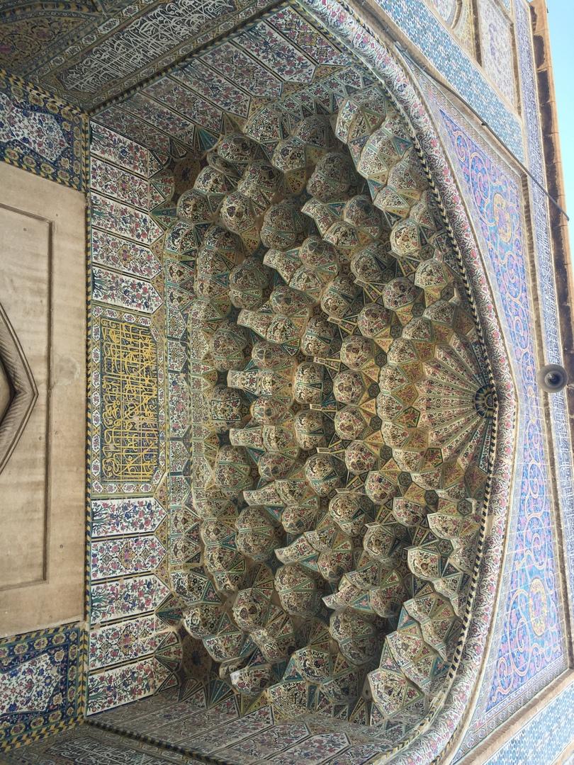 Пасаргад Персеполис Шираз. Вся красота в Иране обычно наверху