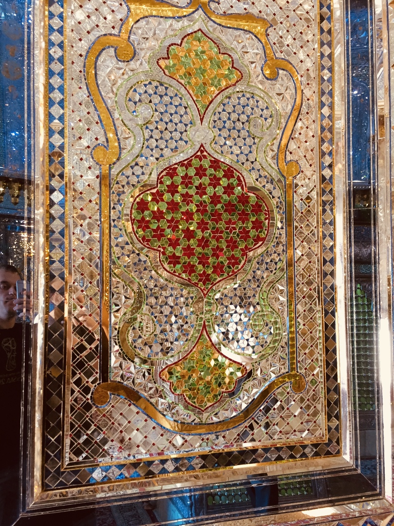 Пасаргад Персеполис Шираз. Зеркальные картины