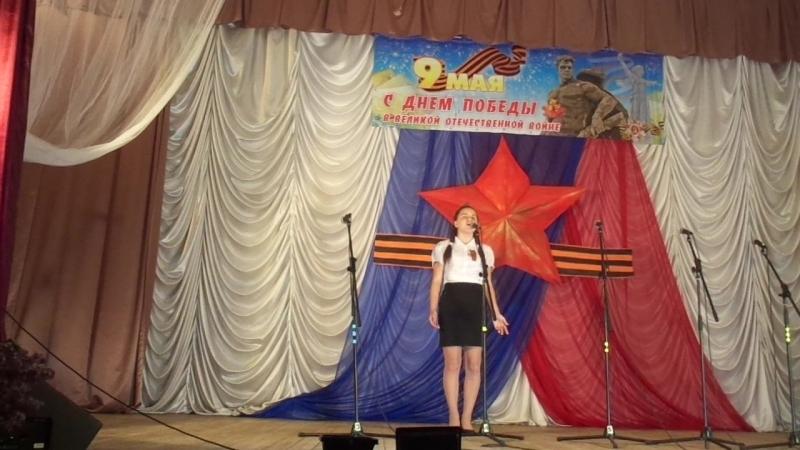Надежда Ильина. Праздничный концерт ко Дню Победы. Ст. Каргинская