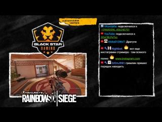 Rainbow Six: Siege x BSG x Aldiyar