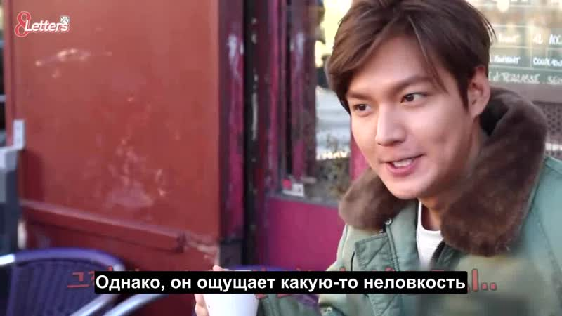 [RUSSUB][8 Letters - With Minoz 3]