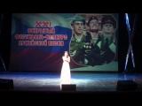 Айнура Амреева - Балада о красках