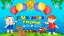 Видеосъемка Выпускного утренника в детском саду Челябинск 004