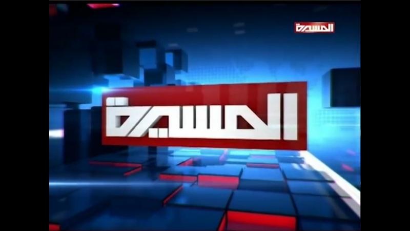 نشرة أخبار الثالثة والنصف عصراً 23-09-2018
