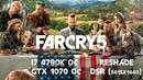 Far Cry 5 FoV fix ReShade by Artorias DSR (3413x1440)