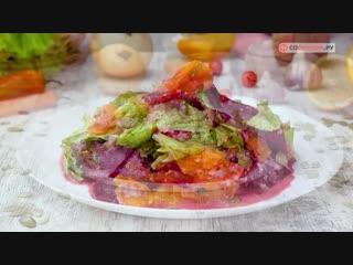 Как приготовить теплый салат из тыквы - Рецепты от Со Вкусом