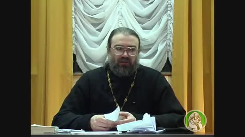 Игумен Петр Мещеринов О Церкви