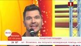 Герман Титов с новой песней Невеста