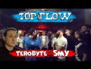 Хипс TOP FLOW TEROBYTE vs SMY реакция