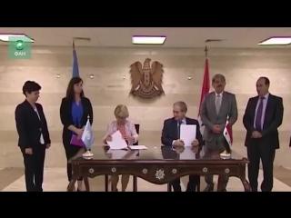 Сирийский министр договорился с ООН о помощи в разминировании республики