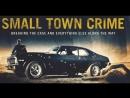 «Преступление в маленьком городе» |2017| Режиссер: Йен Нелмс | драма, триллер