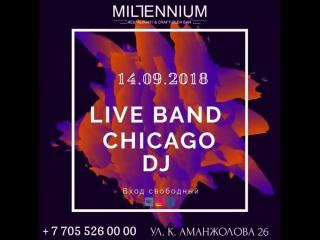 В эту пятницу Millennium Restaurant & Craft Beer Bar посетит легендарная группа Chicago!