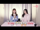 · Interview · 180408 · OH MY GIRL · News Ade ·
