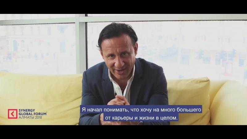 Смильян Мори приглашает на SGF Алматы 2018