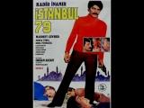 İstanbul 79 - HD Film Kadir inanir Semra türel...