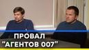 Отравление Скрипалей в Солсбери. На чем погорели российские агенты 007? - Секретный фронт