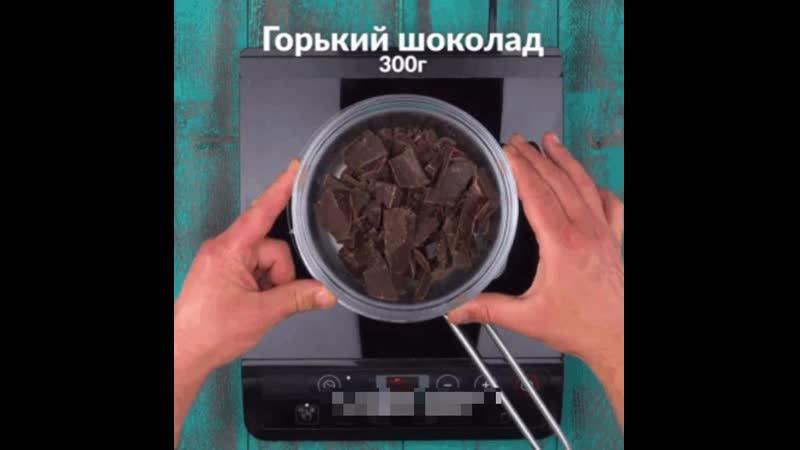 Вкуснейший пирог с шоколадом