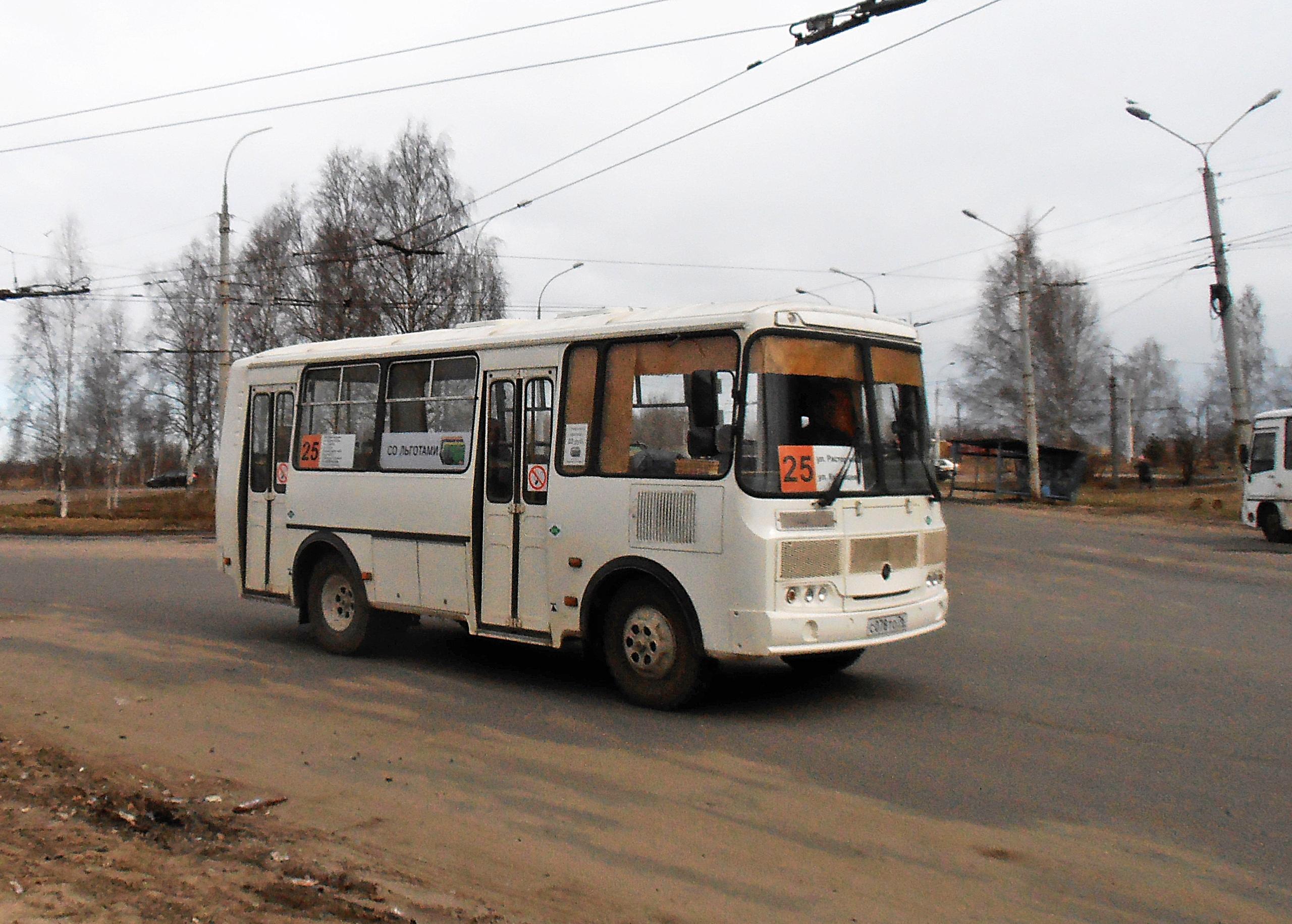 Автобус №25
