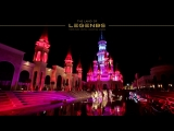The_Land_of_Legends_Турфирма