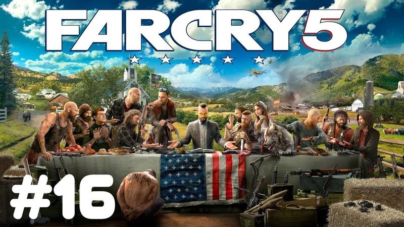 Far Cry 5 Прохождение Часть 16 Грехи отца