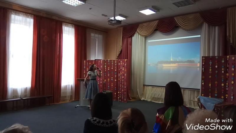 Муниципальный этап всероссийского конкурса Сердце отдаю детям