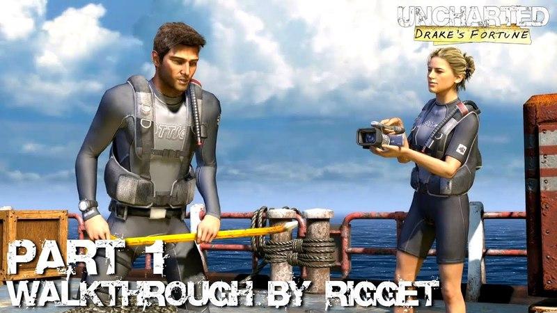 Uncharted Drake's Fortune HD Прохождение Часть 1 В поисках Эльдорадо