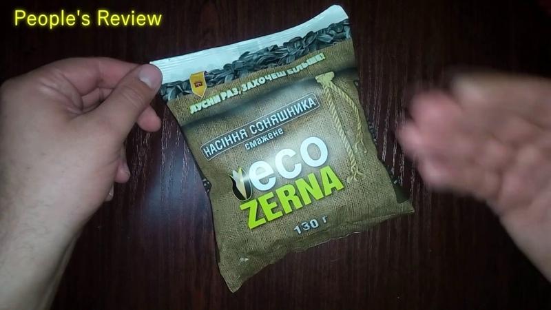 🔅Eco zerna, супер вкусные семечки! Это стоит попробовать! Эко-Зёрна, обзор и распаковка.✅