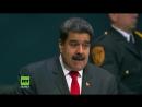 Maduro Wie bei US Lüge für Krieg im Irak Medien Politik bereiten Intervention in Venezuela vor