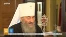Эксклюзивное интервью Блаженнейшего Митрополита Киевского и всея Украины Онуфрия