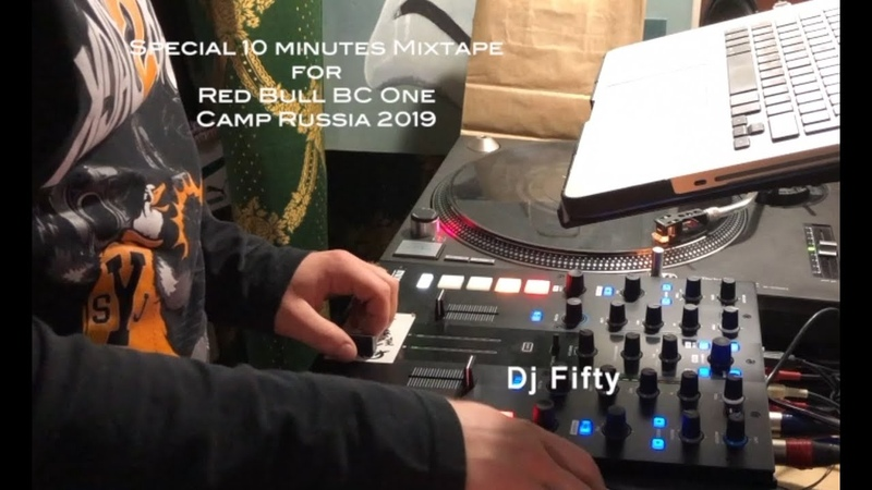 DJ Fifty Special 10 Minutes Mixtape For Red Bull BC One Camp 2019 Russia