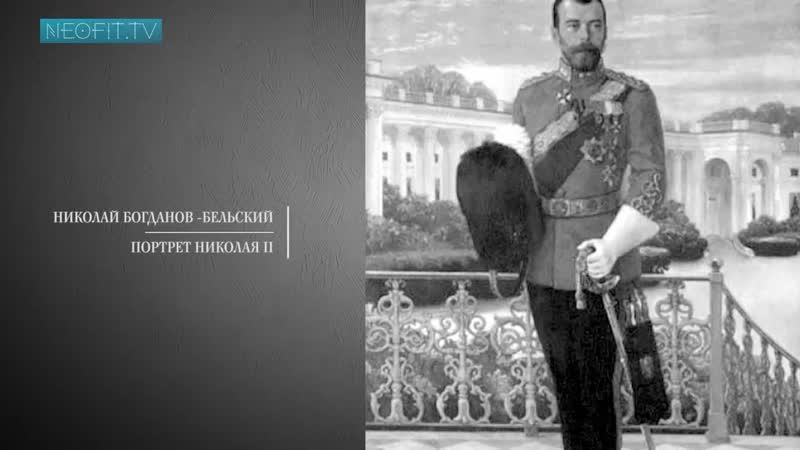 НИКОЛАЙ БОГДАНОВ-СЕЛЬСКИЙ. Передвижники