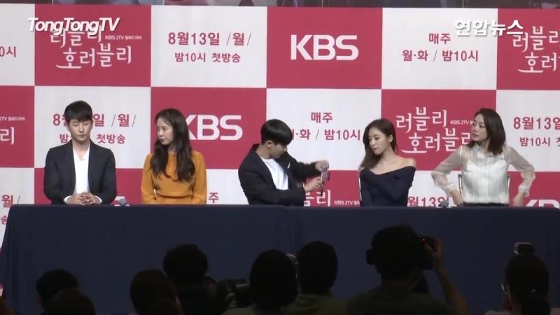 박시후·송지효 러블리 호러블리 제작발표회 -Greeting- (Lovely Horribly, 이기광, 함은정, 최여진, Park Sihoo, Song Jihyo)
