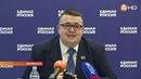 «ПолитСтартап» - Всероссийская политическая партия «Единая Россия» ищет таланты