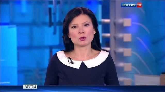 Вести. Эфир от 31.03.2016 (11:00)