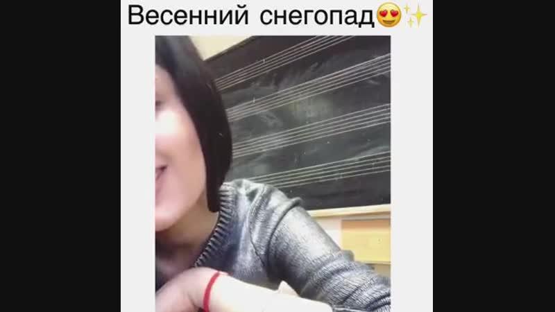 Mariya Xachatryan- Эльбрус Джанмирзоев весенний сн(360P).mp4