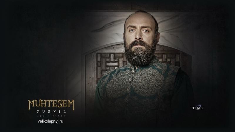 30 - 33 серия (турецкий сериал)