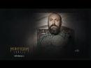 30 - 33 серия турецкий сериал