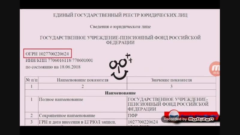Пенсионная ФИРМА.