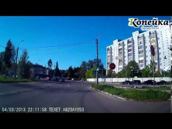 Видео момента ДТП мотоциклиста и ГАЗели на Птицеграде
