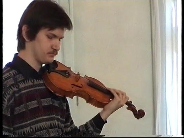Афанасий Ботяновский (скрипка), РМК при БелАМ, апрель 2006 года.