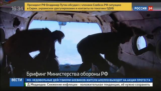 Новости на Россия 24 • Генштаб РФ дорога Кастелло открыта для боевиков, желающих уйти из Алеппо