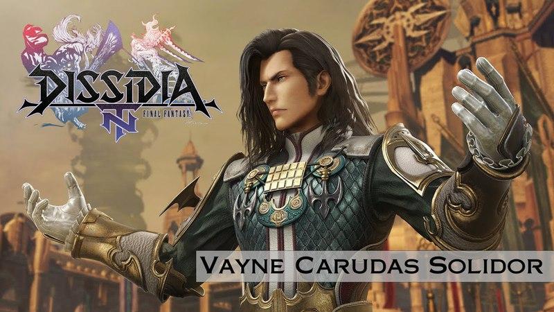 Dissidia Final Fantasy NT – Vayne Carudas Solidor (FFXII) Out Now